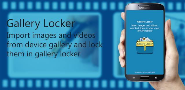 Easy Gallery Locker